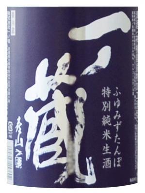 04ichinokura