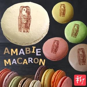 Amabiemc