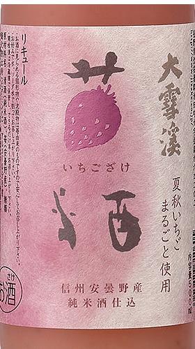Daisekkei_ichigo