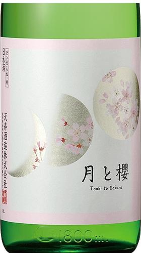 Tenju_jgtktskr_20210211202101